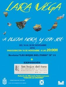 cartel-expo-noviembre